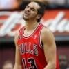 Koszulki NBA - og czy fake?... - ostatni post przez House